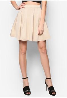 Premium Full Faille Skirt