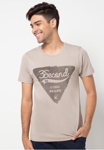 Text Triangle Basic Tshirt