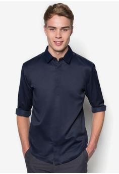 Speckled Slim Fit Poplin Long Sleeve Shirt