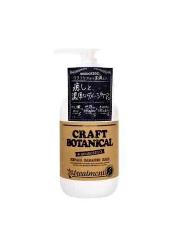 aminoRESQ aminoRESQ Craft Botanical Shampoo 400ml (RESQ-641606) B32F8BE5D632A6GS_1