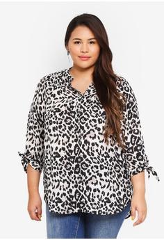 Dorothy Perkins white Plus Size Leopard Long Sleeve Shirt 06A99AA4B32184GS 1 98be8c5e8