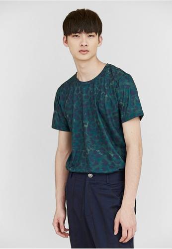 Life8 green Life8 x Daniel Wong Leopard Print Crew Neck Tee-03641-Green LI283AA78ERPSG_1
