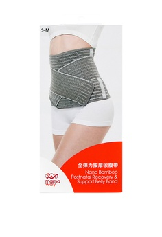 aa8e9407aeb9 Mamaway grey Nano Bamboo Postnatal Recovery & Support Belly Band  1202DUS2D92B8FGS_1