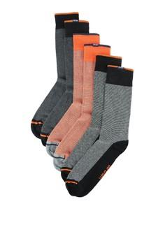 Superdry-Triple Pack City 襪子