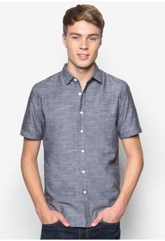 Textured Smart Collar Short Sleeve Shirt