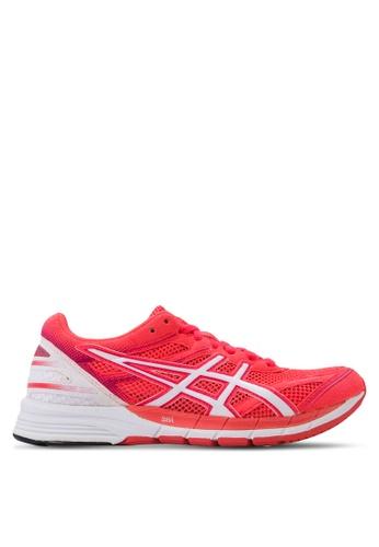 Acheter des ligne chaussures Asics chaussures Lady Gelfeather Glide en ligne Glide | c31b0a9 - kyomin.website