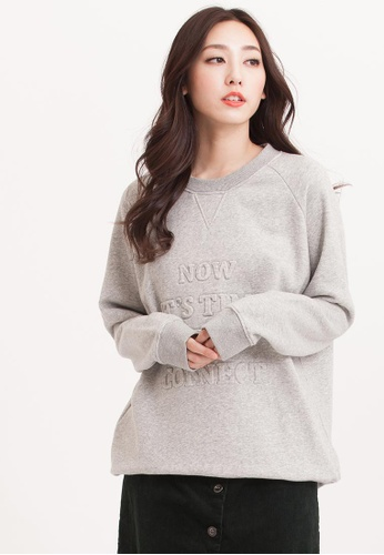 H:CONNECT grey Embossed Sweatshirt 35BFAAA8020083GS_1
