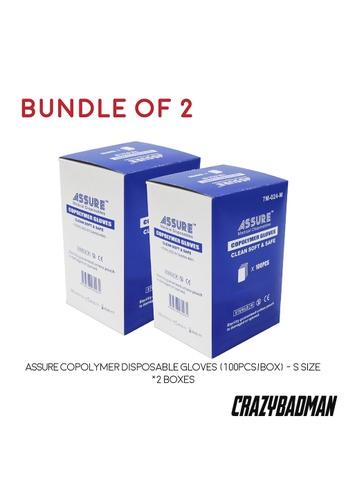 ASSURE [Bundle of 2] ASSURE Copolymer Disposable Gloves (100pcs/Box) D915EES3CE87F7GS_1