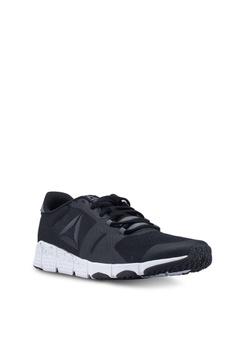 6c467a29d0d 16% OFF Reebok TrainFlex2.0 Shoes S$ 109.00 NOW S$ 91.90 Sizes 7 8 9 10 11