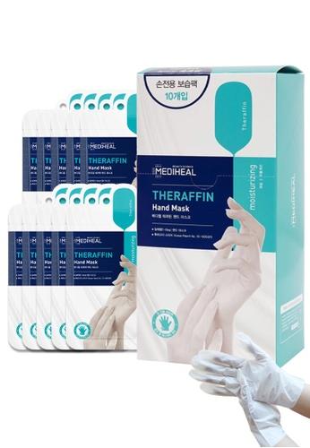 Mediheal pink Mediheal LINE FRIENDS Theraffin Hand Mask Box (5 Pairs) 6B9CDBE617F34AGS_1
