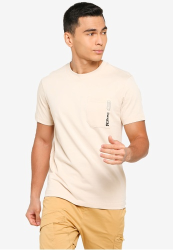361° brown Sports Life Short Sleeve T-Shirt AF50DAACD0EE51GS_1