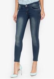 CHILI PEPPER blue Low Rise Skinny Jeans C8911AA17E787FGS_1