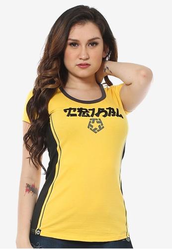 f3763804fa7 Shop Tribal Women s Extend T-Shirt Online on ZALORA Philippines