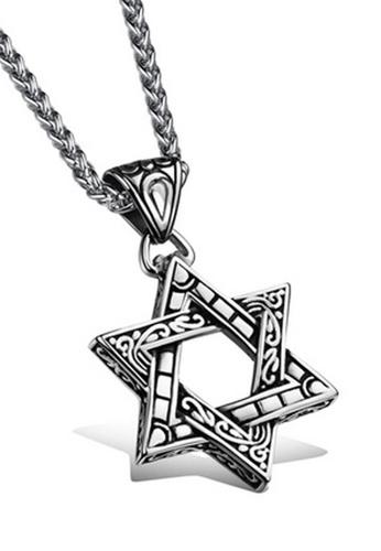 Trendyshop silver Six Angles Star Necklace TR116AC2V58OHK_1