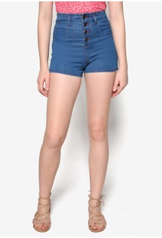 Esther Button Front Shorts