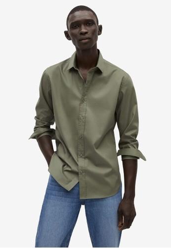 Mango Man beige Slim Fit Cotton Shirt 31952AA1268816GS_1