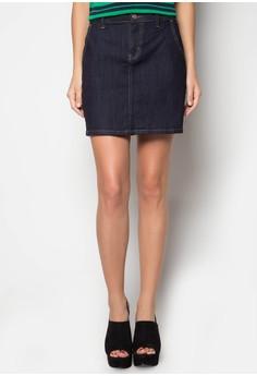 Raw Denim Skirt