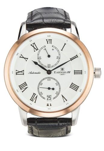 Fitzresprit分店oy 自動機芯圓錶, 錶類, 飾品配件