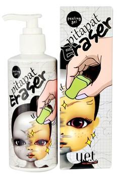 Pitapat Gel Eraser Exfoliator