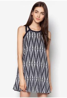 Love Contrast Shoulder Strap Swing Dress