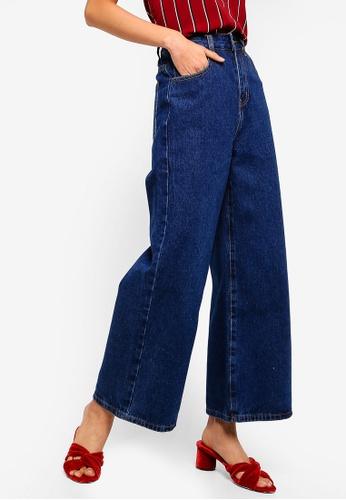 8176a2ace378 Shop ZALORA Wide Legged Cropped Jeans Online on ZALORA Philippines