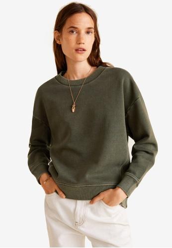 Mango beige Distressed-Effect Sweatshirt 8F37CAAA26062EGS_1
