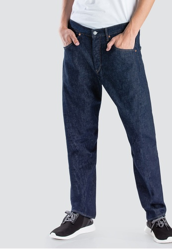 bb2db2646b5 Levi's blue Levi's® Engineered Jeans™ 541™ Athletic Fit AE1BBAA7191A6BGS_1