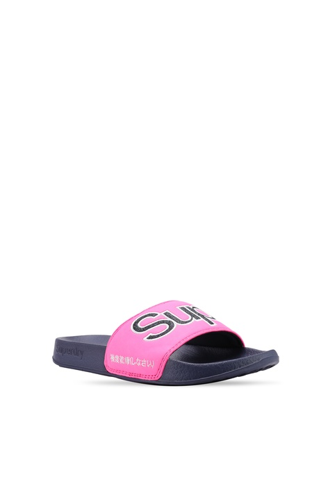 db2c5025977388 Superdry for Women Available at ZALORA Philippines
