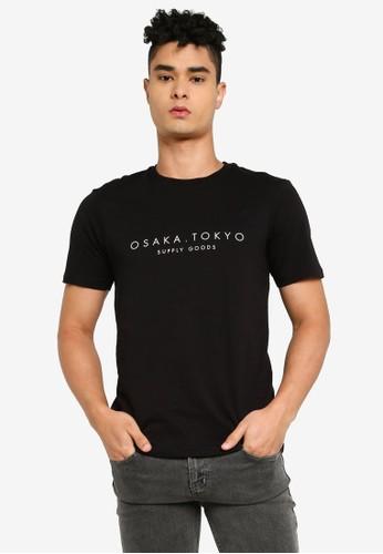 Cotton On black Tbar Text T-shirt 98ADDAA420AD36GS_1