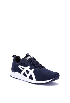 half off c7c7c 0f7b9 20% OFF ASICSTIGER Gel-Lyte Runer Sneakers Php 4,890.00 NOW Php 3,909.00  Available in several sizes