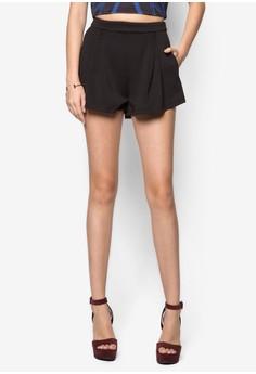 Pleat Detail Highwaist Shorts