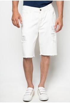 White Denim Shorts with Demolition