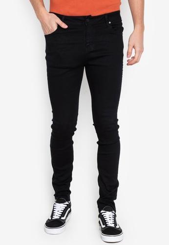 a98c9770f3a8 Shop Penshoppe Super Skinny Jeans Online on ZALORA Philippines