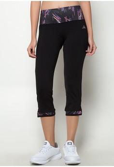 Kass Printed Leggings