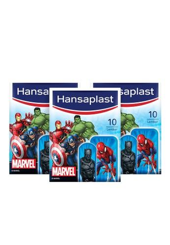 Hansaplast n/a Hansaplast Marvel Avengers 10's - Best Value 285B9ESE2F5E14GS_1