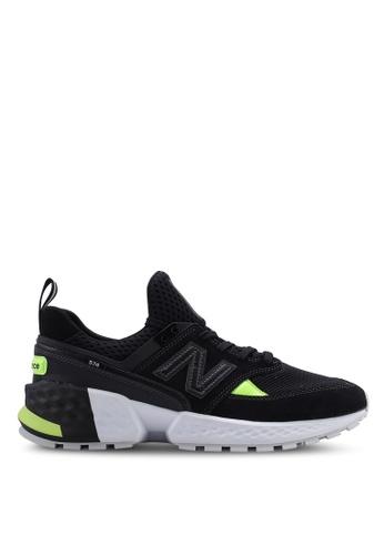 reputable site 0de9e 7fb5b 574 Sport Lifestyle Shoes