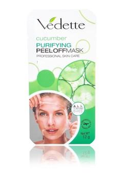 Peel Off Mask Cucumber
