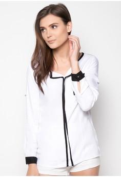 Basic Longsleeve Shirt