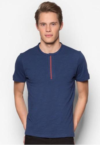 條紋邊飾亨利T-shirt、 服飾、 T恤ZALORA條紋邊飾亨利上衣最新折價