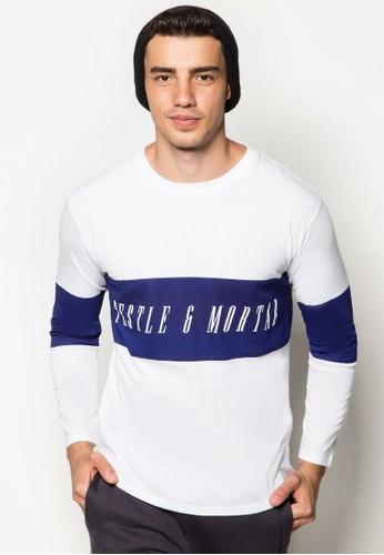 Legacy 撞色品牌文字長袖上衣, esprit hk分店服飾, 服飾