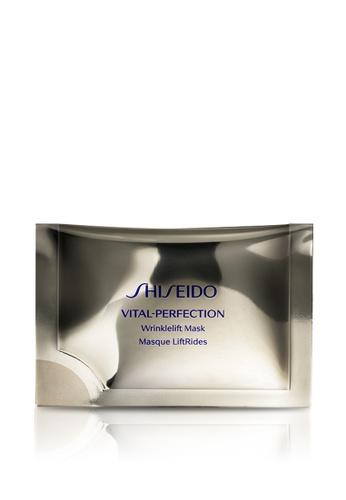 Shiseido blue Shiseido Vital-Perfection WrinkleLift Mask SH514BE0GMFOSG_1