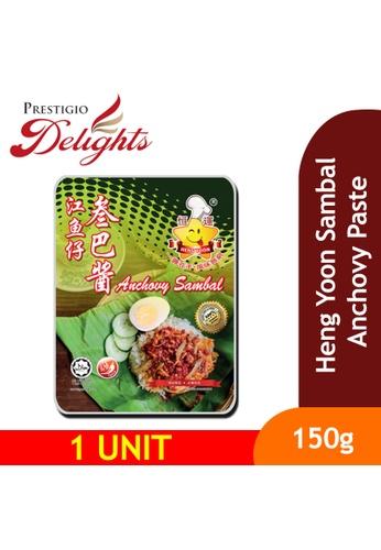 Prestigio Delights black Heng Yoon Sambal Anchovy Paste 150g C9D84ES90A099EGS_1