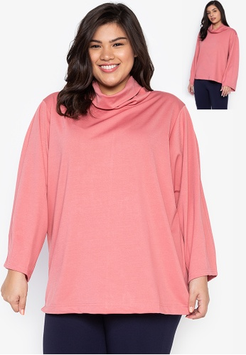 Kris Curve pink Plus Size Karlie Wide High Neck Collar Cocoon Sleeves D1550AAADC7381GS_1