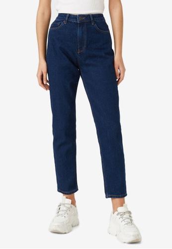 KOTON blue Regular Fit Jeans 3629DAA4BFA450GS_1