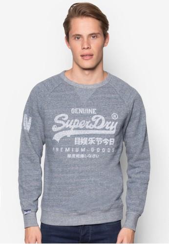 Premiuesprit 價位m Goods 圓領長袖衫, 服飾, 運動T恤
