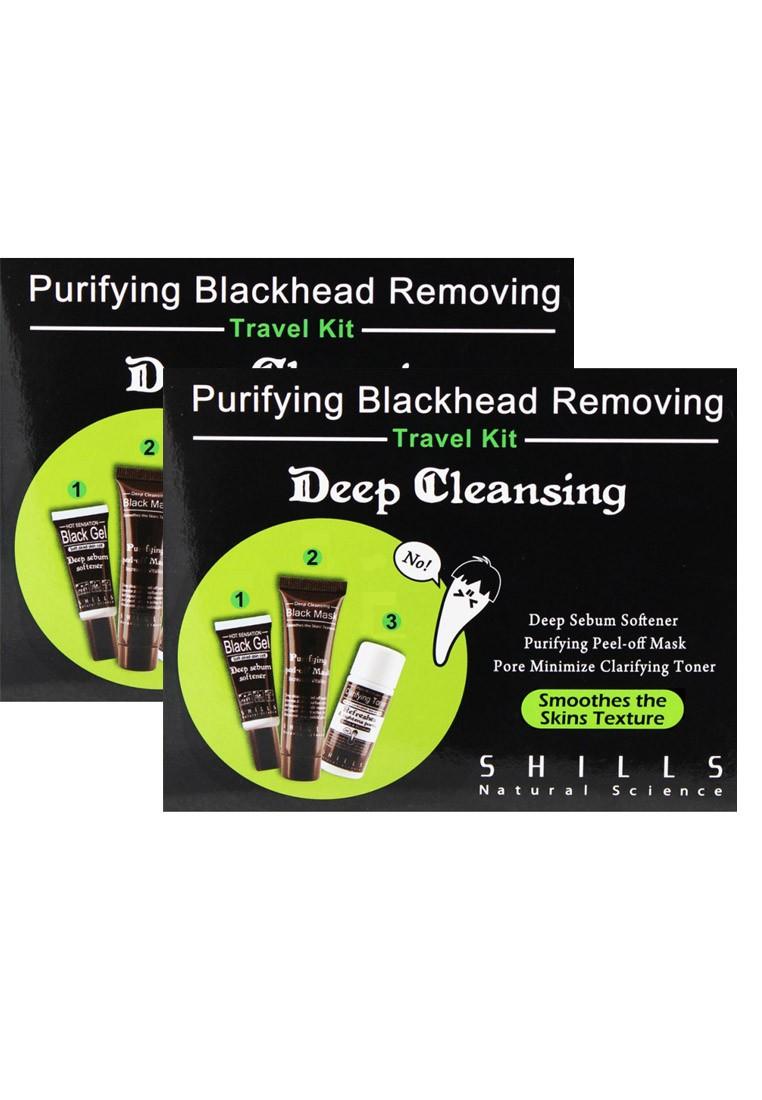 Purifying Blackhead Removing (x2 boxs)