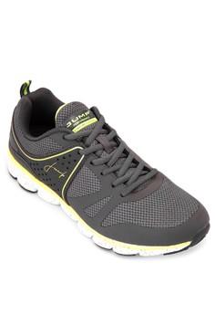 Backfield Sneakers
