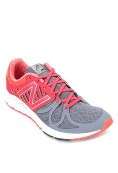 Vazee Running Shoes