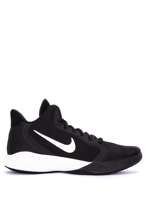 9759d4024996 Nike Philippines