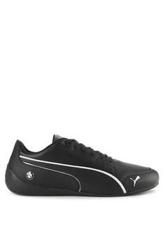 18c59731366954 Puma black Bmw Ms Drift Cat 7 Shoes C934ESH3A7538DGS 1 13% OFF Puma Bmw Ms  Drift Cat 7 Shoes Rp 1.499.000 SEKARANG Rp 1.298.900 Ukuran 8 9